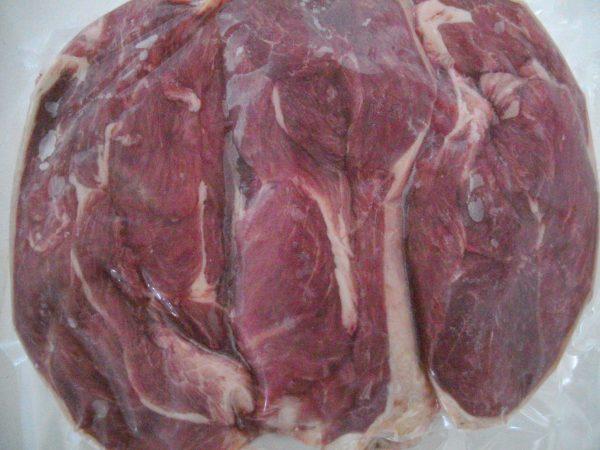 Mutton Steaks (3)